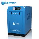 Wan Beardsley 75KW VSD - Экономия энергии винт воздушного компрессора