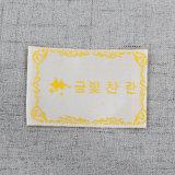 Tecidos de etiqueta com o logotipo de tecelagem de alta densidade para vestuário