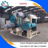 Copeaux de bois de prise de force Chipper bambou Making Machine