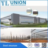 Personalizar High-Qualified galpón Estructura de acero del techo de acero prefabricados la estructura del edificio para invernadero con Parking