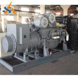 Профессионал генератор водяного охлаждения 3 участков молчком