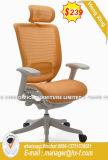 프로젝트 사무용 가구 중역실 회의 의자 (HX-8N9512A)