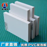 Hoja blanca de la espuma del PVC para la muestra y los muebles
