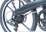 """[س] 20 """" كهربائيّة يطوي درّاجة مع يخفى [ليثيوم بتّري]"""