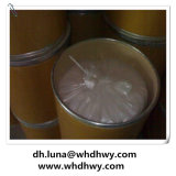 Флейвор высокого качества и Grangrance CAS: 121-33-5 Vanillin