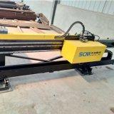 Barres plates machine CNC de perforation