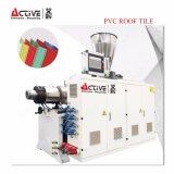 PVC에 의하여 윤이 나는 기와 밀어남 기계