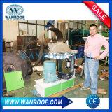 中国の工場によるプラスチックPVC粉のミキサー