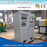 Линия зерения вырезывания PE/PP/WPC горячая/машина Pelletizing завода зерен материальная делая