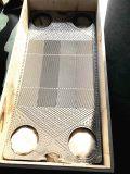 Piatto dello scambiatore di calore del piatto di Laval Clip8/Clip6 dell'alfa per la piscina
