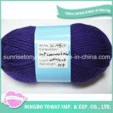 양탄자 싸게 최고 땅딸막한 도매 뜨개질을 하는 모직 털실 공 직물