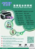 A4ユニバーサルインクジェットおよびレーザー水転送の印刷紙の昇華ペーパーマグ