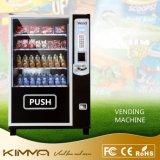 8 routes de cargaison, 32 sélections au petit distributeur automatique maximum pour le paiement du support NFC de gymnastique