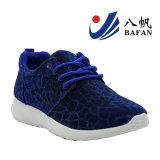 よい価格の2016の新しく簡単なPVC注入のスポーツの靴