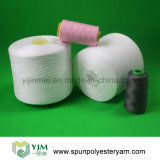 42/2本の回されたポリエステルヤーンの縫う糸