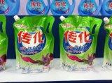Il detersivo liquido della lavanderia del concentrato, spolverizza il detersivo