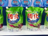 Concentrado detergente líquido de lavanderia, detergente em pó