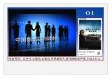 Étalage de bus du Manifester-Taxi Screen-19inch de Vihecle