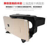 Thin Vr X Box Virtual Reality Lunettes 3D pour téléphone mobile