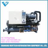 Refrigerador de água de refrigeração do compressor do parafuso ar dobro