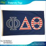 シグマキーの文字のフラグ3 ' X 5 'の友愛の長旗(B-NF05F03105)