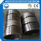 Muyang Muzlのステンレス鋼の合金鋼鉄供給の餌は停止する