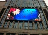 Экран дисплея модуля СИД
