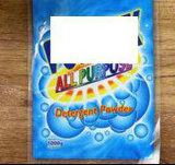Pó de lavagem, detergente de lavanderia detergente do pó