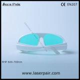 600-700nm赤いレーザー保護ガラス製の義眼の保護ゴーグルの白く簡単なフレーム52