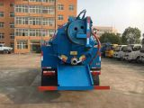 결합된 흡입 및 분출 하수 오물 세탁기술자 트럭