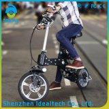 カスタマイズされたロゴ250W電気自転車を折る12インチ