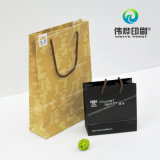 Custom персонализированные крафт-бумаги коричневого цвета сумку для печати подарок