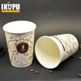 Tazze di carta del caffè a gettare doppio