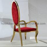 Золотистый трон нержавеющей стали предводительствует роскошные стулы венчания