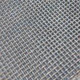 Плоский тип гальванизированная сетка волнистой проволки/ткань вибрируя экрана