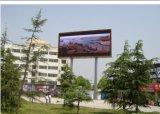 フルカラーのLED表示掲示板を広告する屋外P20