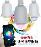 nuevo LED altavoz sin hilos eléctrico de Bluetooth de la luz de bulbo de 2-in-1