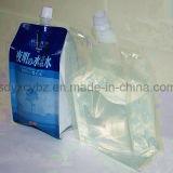 ジュースに使用する口が付いている袋を立てるか、またはまたは液体飲みなさい
