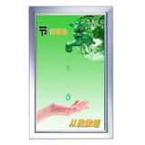 الصين صنع وفقا لطلب الزّبون [لد] نحيلة يعلن [ليغت بوإكس]