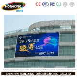 P8 annonçant l'écran extérieur polychrome d'Afficheur LED