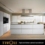 アルミニウムハンドルの自由なストリップデザイン白い絵画台所家具(AP082)
