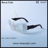 V.L.T 80%が付いている2780nm 2940nmのえーレーザーの安全ガラス/防護眼鏡のすばらしい伝送