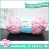 손 뜨개질을 하는 길쌈 색깔 연약한 캐시미어 천 메리노 양모 모직 아기 섬유실
