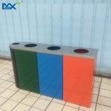 3つのコンパートメントRecylingのステンレス鋼の不用な大箱