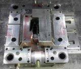プラスチック注入型、工具細工は、自動車鋳造物の部品停止したり、形成する
