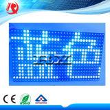 Il TUFFO 546 P10 sceglie il modulo blu del LED
