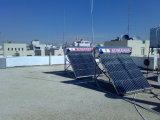 Nessun fanno pressione sul riscaldatore di acqua solare (SLD-NP-SS-58*1800)