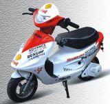 Scooter électrique (MT-025)