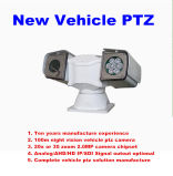 20X зум 2,0 МП CMOS полицейский автомобиль установлены камеры