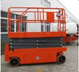 Самоходное Electric Scissor Lift 250kg-300kg
